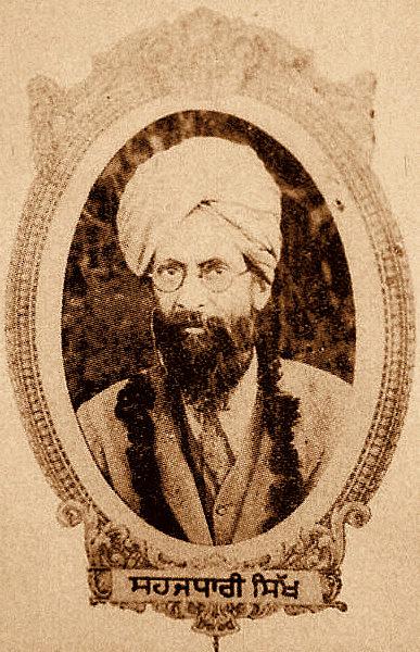 Sikh gurdwara act 1925
