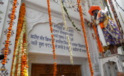 Unnecessary row over memorial in Darbar Sahib by radical Hindu BJP party