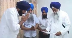 Akal Takht jathedar should focus on