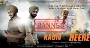 Kaum-De-Heere-Banned-e1408690966353